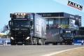 ts.com Nürburgring 2018--4726