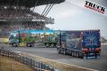 ts.com Nürburgring 2019 web-6720