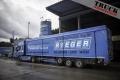 ts.com Rieger GPG--1284