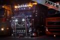 ts.com TT Chiemsee--6316
